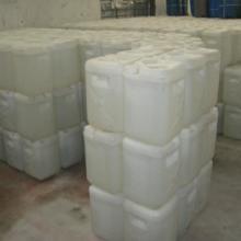 供应氢氟酸价格