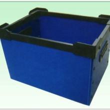 供应折叠箱厂家,折叠箱刀卡箱厂家,折叠箱供货商,刀卡箱厂家,刀卡价格