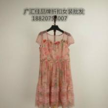 广州品牌折扣女装,广汇佳服饰-品质保证批发