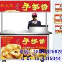 台湾手抓饼加盟两种方式图片