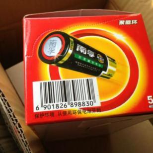 价格优惠的南孚电池图片