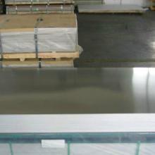 上海2.0铝板价格 上海惠升铝业现货批发 上海2.0铝板供应商图片