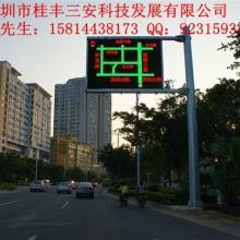 防城LED交通诱导屏系列产品供应