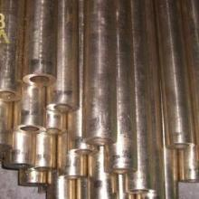 供应ZCuSn5Pb5Zn5磷青铜