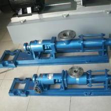 螺杆泵保定螺杆泵