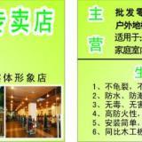 供应贺州昭平生态木质量保证,昭平生态木款式齐全,昭平生态木供应商,产品优质