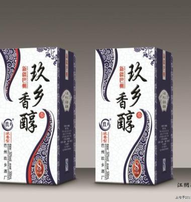 巴州玖乡酒厂玖乡香醇图片/巴州玖乡酒厂玖乡香醇样板图 (1)