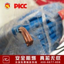 山东电缆名牌产品 厂家批发 特种电缆 5芯 纯铜 工程电缆