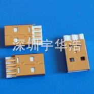 供应USB2.0A公短体焊线式
