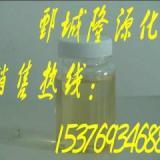 供应异噻唑啉酮