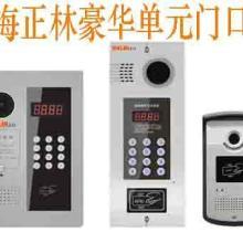 珠海正林电子科技楼宇厂家荣获2013中国智能建筑行业可视对讲十大品牌