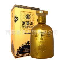 供应【西蕃王·雪域一号】西藏浓香型青稞白酒