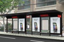 供应智能公交站牌