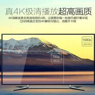 湖南3D网络电视机机盒批发图片