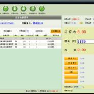 大庆中顶酒吧管理软件图片