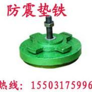 防震垫铁/铸铁方箱/金属铸件图片