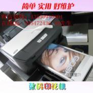 深圳-宝龙爱普生-R270-万能打印机图片