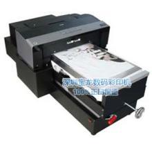供应金属板PC板印刷数码印花机服装打印,万能平板服装/T恤打印机 A3八色机黑T必备 色彩鲜艳 支持货到付款图片