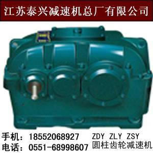 供应哪里卖ZDY250齿轮减速机现货配件质量好