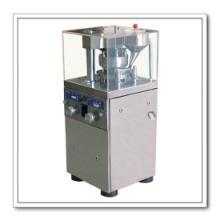 供应小型旋转式压片机、旋转压片机厂家、小型压片机模具批发