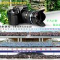 珠海合影拍摄大型团体会议照合影图片