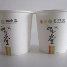 定做纸杯冰淇淋托咖啡杯豆浆杯西安纸杯定做最专业批发