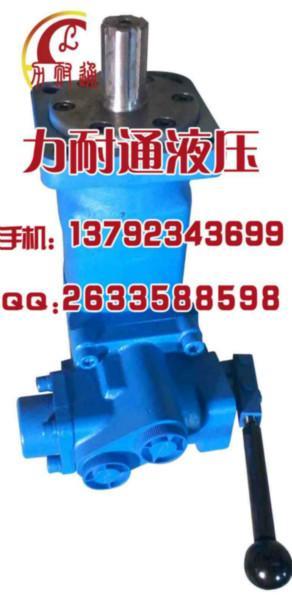 摆线液压马达图片/摆线液压马达样板图 (2)