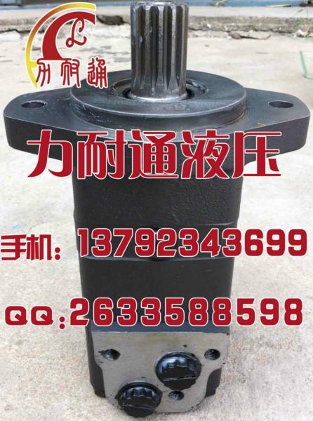 液压马达规格型号图片/液压马达规格型号样板图 (3)