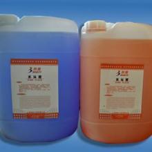 福建印刷辅材平张胶印用润版液 品牌(招商加盟)