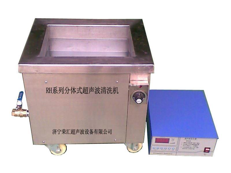 供应化妆品瓶超声波清洗机设备