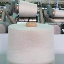 供应化纤纱线 21s 中化纤纱 全涤纶 品质保证