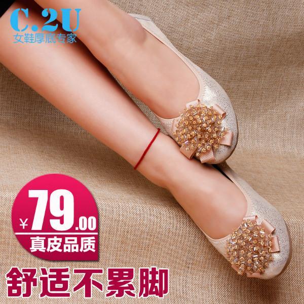 春季磨砂真皮女鞋单鞋甜美豆豆鞋 新款休闲平跟平底孕妇驾车鞋