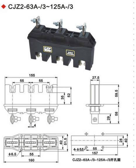 供应低压抽屉柜CJZ1-CJZ2一次插件