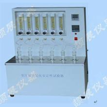 供应变压器油氧化安定性测定仪图片