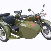 供应长江750CC三轮摩托车 边三轮摩托车 边三轮摩托车价格