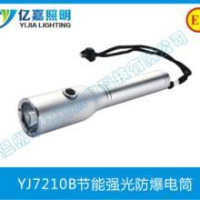 节能强光防爆手电筒LED手电筒