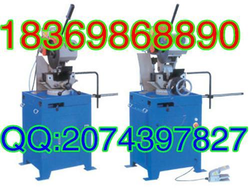 供应330电动切管机切管机 电动切管