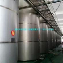 供应苹果醋饮料生产设备批发