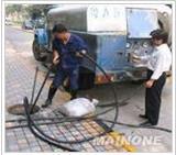 供应金龟清洁公司