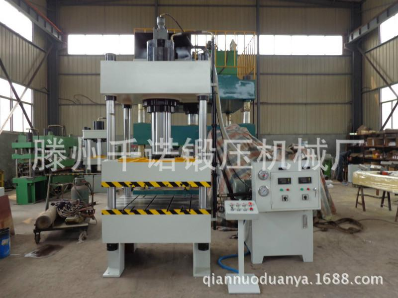滕州千诺锻压机械厂供应四柱液压机,龙门液压机,单臂液压机,可定做图片