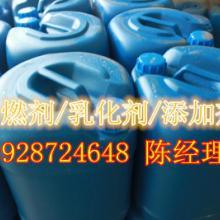 供应厂家批发醇油乳化剂/厂家批发燃料油添加剂