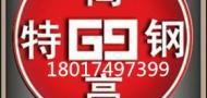 上海高高商贸有限公司宣传部