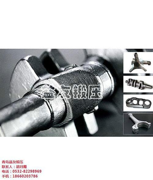 【青岛锻压机械】_先进锻压机械_锻压机械设备_益友锻压