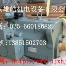 供应原装进口油研柱塞泵厂家直销A70-L-R-01-B-S-60低价神话批发