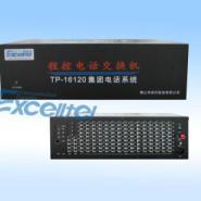 昌德讯TP16120集团电话交换机图片