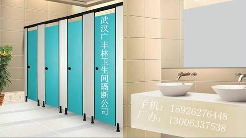 供应隔断板材/隔断板材的价格/隔断板材的供应商