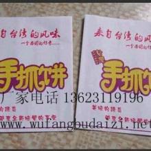 供应糖炒栗子袋糖炒板栗袋栗子纸袋