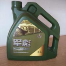 供应润滑油的三大误区