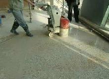 供应用于的产品详细描述环氧无震动止滑坡道/