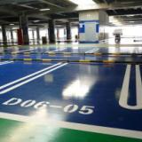 供应五华区停车场地面施工